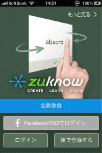 zuknow-001
