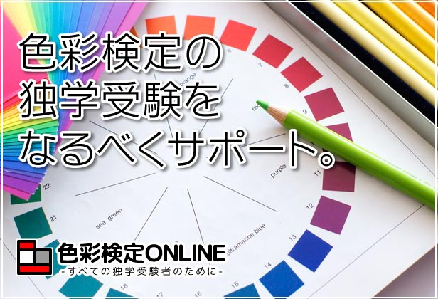home_image_2015