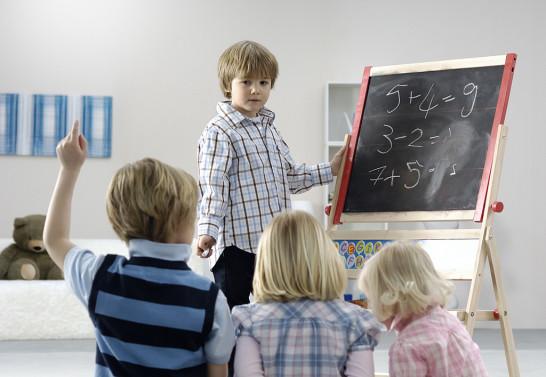 school_image1