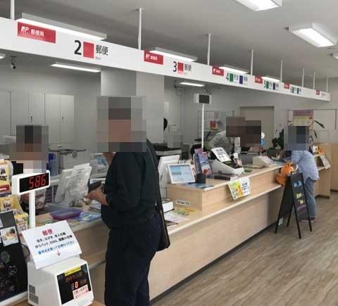 郵便局の様子